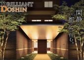◆1フロア3邸という贅沢◆