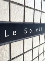 検索結果:Soleil